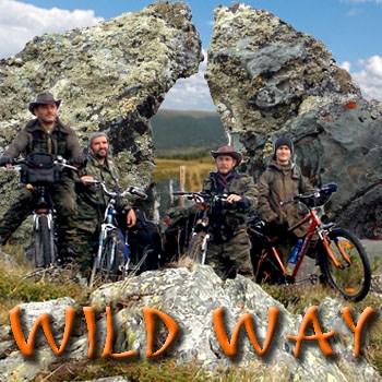 Wild Way 2012