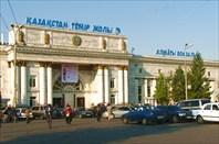 Фото 29. Алматы. Ж.д. вокзал