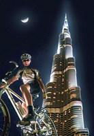 Бурдж-Халифа, самое высокое здание на земле