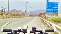 По пути к Фуджайра