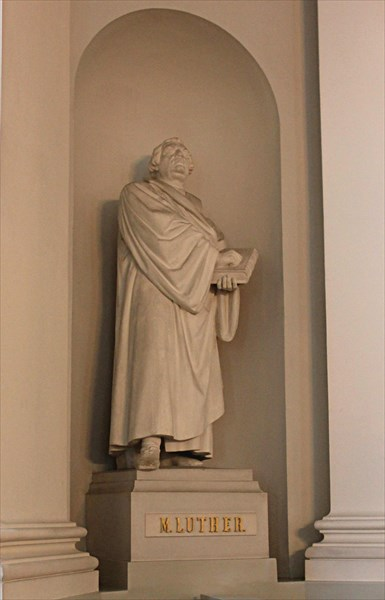 178-Лютер