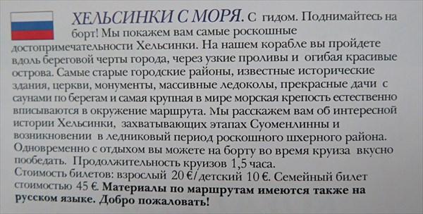 198-Буклет