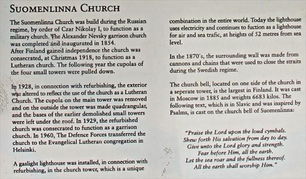 223-Церковь