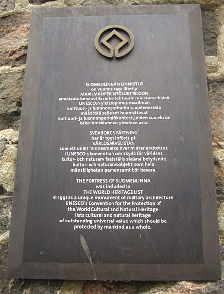 314-ЮНЕСКО