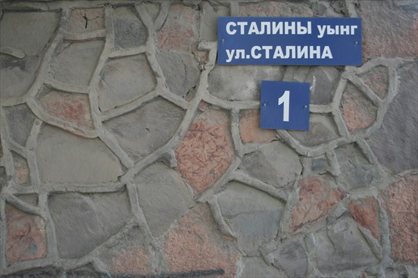 Image00050