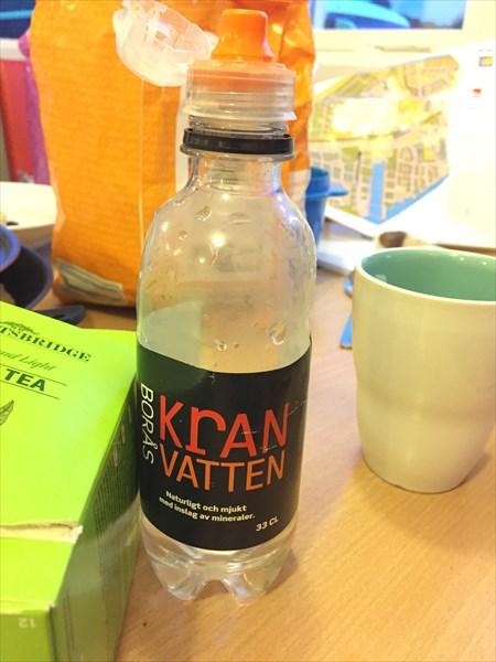 Boras Kran Vatten - действительно водопроводная вода