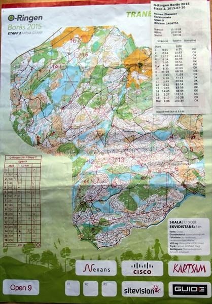 Карта второго дня