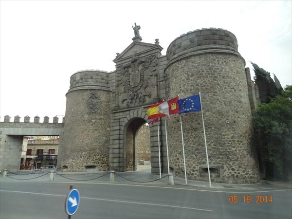 Ворота Бисагра.
