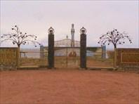 Национально-религиозный центр