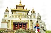 Храм Золотая обитель Будды Шакьямуни