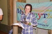 Награжден призер конкурса Дарья Кабукаева из Нижнего Новгорода