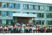 Общеобразовательная школа Дашковой
