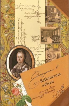 Книга Дашковой