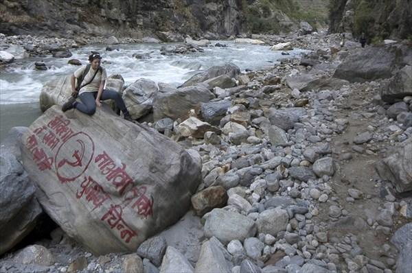 Еще одна агитационная надпись маоистов. Западный Непал