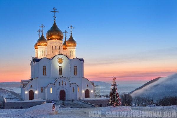 Петропавловск-Камчатский.