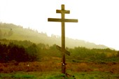 Форт Росс. Крест
