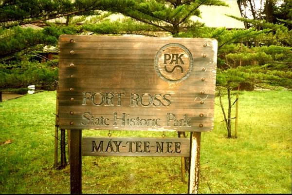 Форт Росс. Вход в парк-музей