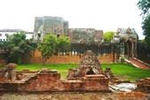 Дворец Нарая