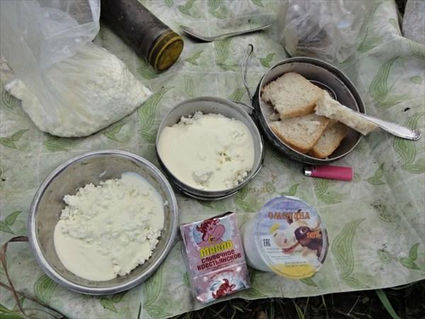 Молочное из Трусово.