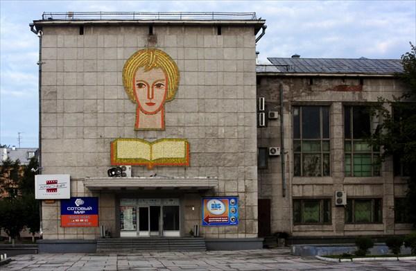 Комсомольск10