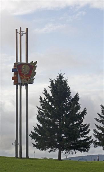 Комсомольск25