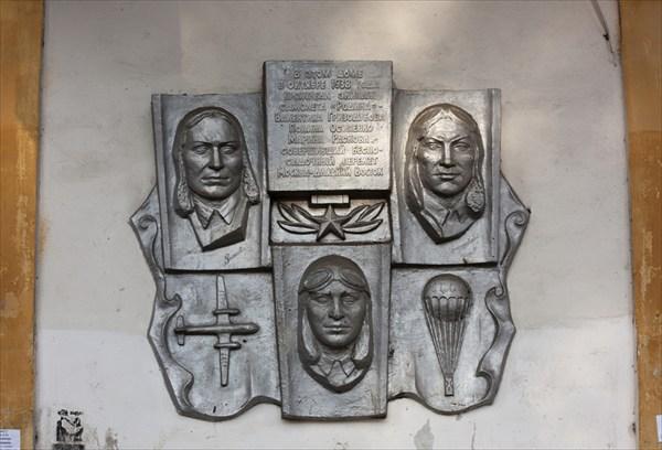 Комсомольск8