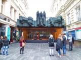Литовский национальный театр драмы