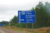 А может ну его, Выборг... и в Хельсинки?)
