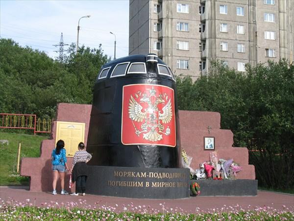 Мурманск. В память о моряках, погибших в мирное время.