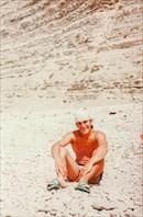 Загедан. Лето 1994