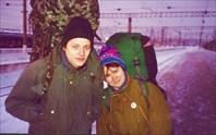 """Т.Е.П "" Алек. Зима 2001. ком. Кондорский"