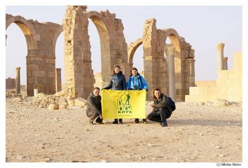 фотография из аптопутешествия по Сирии