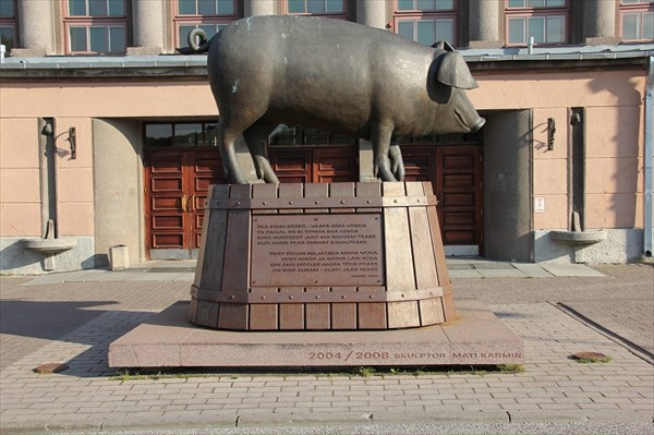 017-Свинья