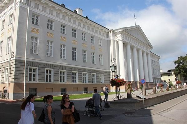 070-Университет