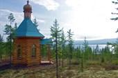 Географический центр России