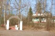 детский лагерь Орленок
