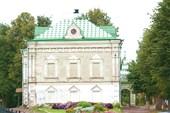 Музей им. Константина Бальмонта