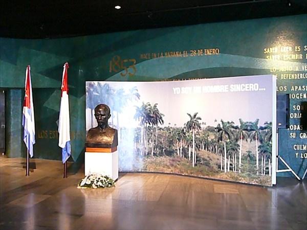 В музее мемориале Хосе Марти