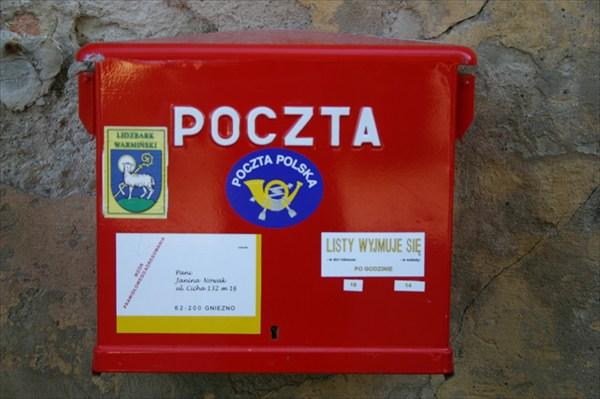 яркий почтовый ящик в Лизбарке-Варминском
