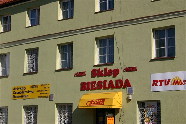 """""""склеп"""" - это всего лишь магазин по-польски"""