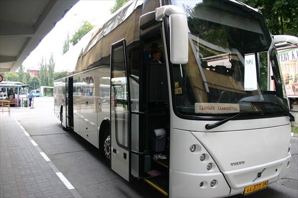 в таком автобусе мы возвращались из Гданьска в Калининград.