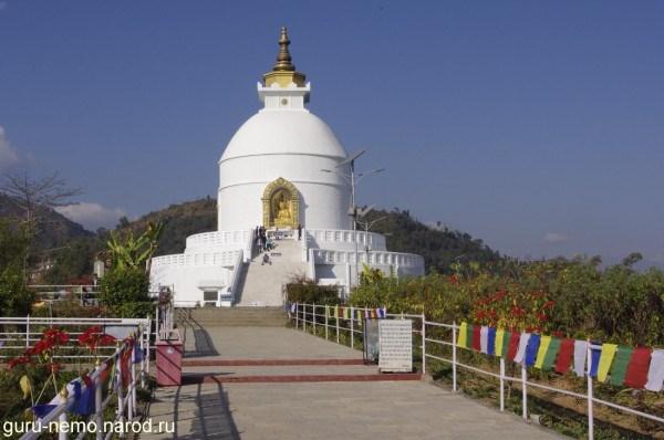 Ступа мира в Покхаре
