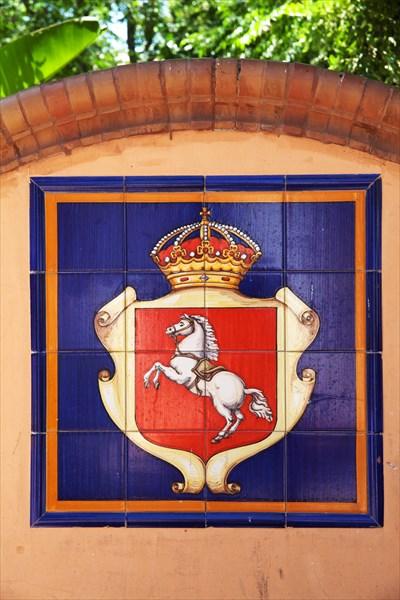226.Севилья-Малага