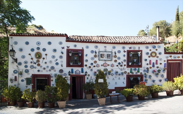 272.Гранада