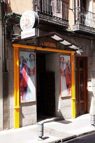 35.Мадрид35