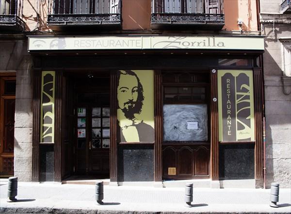 36.Мадрид36