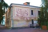 Ливенский краеведческий музей