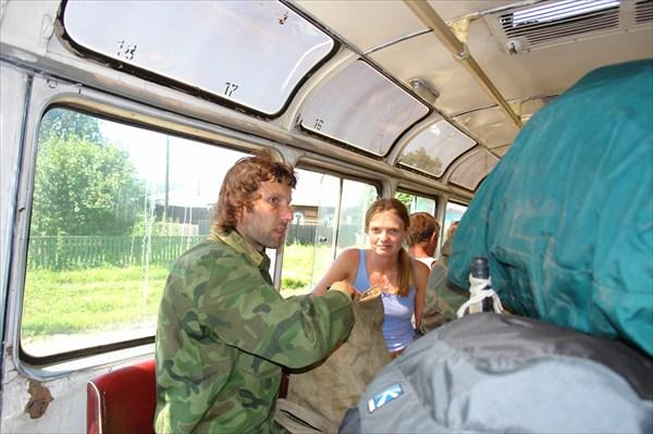 Алексей и Аня в конце похода.