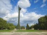 Монумент Воинской Славы 1973