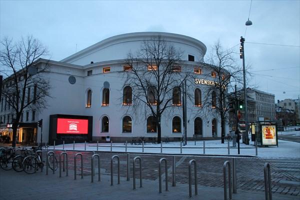 Шведский театр